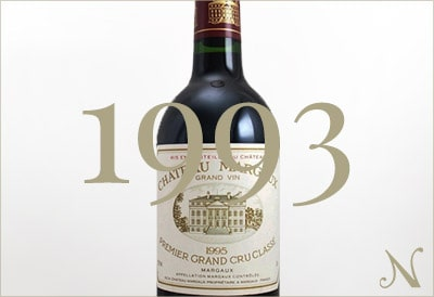 1993年のワイン