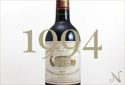 1994年のワイン