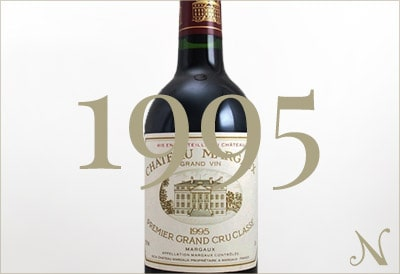 1995年のワイン