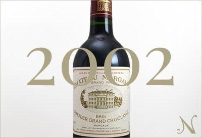 2002年のワイン