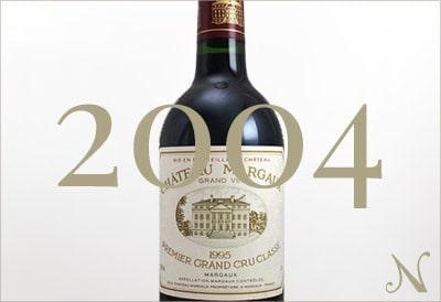 2004年のワイン