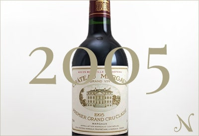 2005年のワイン