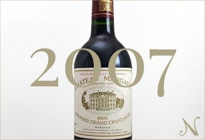 2007年のワイン