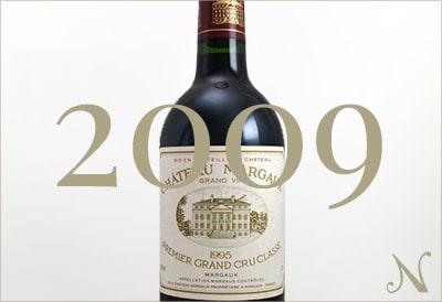 2009年のワイン