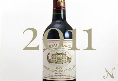 2011年のワイン