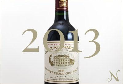 2013年のワイン