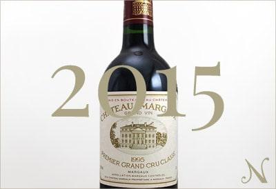 2015年のワイン