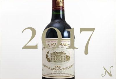 2017年のワイン