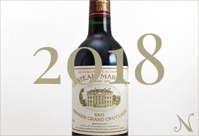 2018年のワイン
