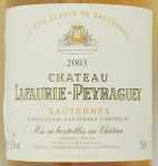 2003年 シャトー ラフォリー ペイラゲイ CHATEAU LAFAURIE PEYRAGUEY