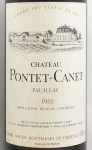 1988年 シャトー ポンテカネ CHATEAU PONTET CANET