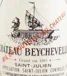 1983年 シャトー ベイシュヴェル CHATEAU BEYCHEVELLE