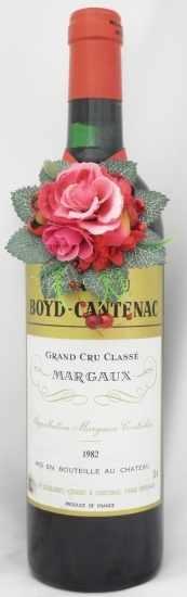 1982年 シャトー ボイド カントナック CHATEAU BOYD CANTENAC