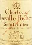 1979年 シャトー レオヴィル ポワフェレ CHATEAU LEOVILLE POYFERRE