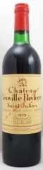 1979年 シャトー レオヴィル ポワフェレ(赤ワイン)