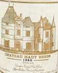 1980年 シャトー オー ブリオン CHATEAU HAUT BRION