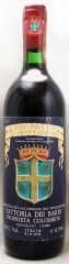 1980年 ブルネッロ ディ モンタルチーノ(赤ワイン)