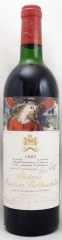 1985年 シャトー ムートン ロートシルト(赤ワイン)