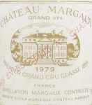 1979年 シャトー マルゴー CHATEAU MARGAUX