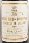 1979年 シャトー ピション ロングヴィル コンテス ド ラランド CHATEAU PICHON LONGUEVILLE COMTESSE DE LALANDE