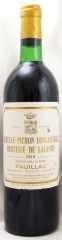 1979年 シャトー ピション ロングヴィル コンテス ド ラランド(赤ワイン)