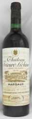 1975年 シャトー プリューレ リシーヌ(赤ワイン)