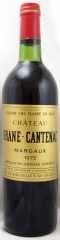 1975年 シャトー ブラーヌ カントナック(赤ワイン)