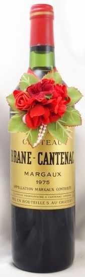 1975年 シャトー ブラーヌ カントナック CHATEAU BRANE CANTENAC