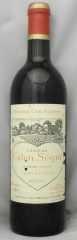 1961年 シャトー カロン セギュール(赤ワイン)