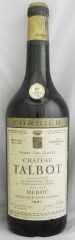 1961年 シャトー タルボ(赤ワイン)