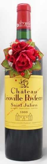 1999年 シャトー レオヴィル ポワフィレ CHATEAU LEOVILLE POYFERRE
