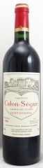 1999年 シャトー カロン セギュール(赤ワイン)