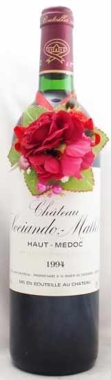 1994年 シャトー ソシアンド マレ CHATEAU SOCIANDO MALLET