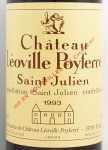 1993年 シャトー レオヴィル ポワフィレ CHATEAU LEOVILLE POYFERRE