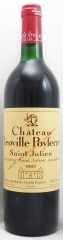 1993年 シャトー レオヴィル ポワフィレ(赤ワイン)