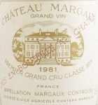 1981年 シャトー マルゴー CHATEAU MARGAUX