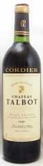 1981年 シャトー タルボ(赤ワイン)