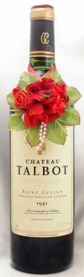 1981年 シャトー タルボ CHATEAU TALBOT