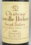 1985年 シャトー レオヴィル ポワフェレ CHATEAU LEOVILLE POYFERRE