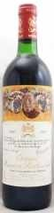 1987年 シャトー ムートン ロートシルト(赤ワイン)