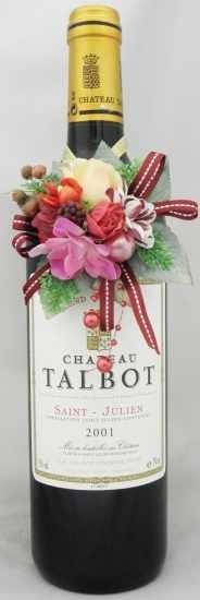 2001年 シャトー タルボ CHATEAU TALBOT