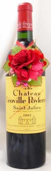 2002年 シャトー レオヴィル ポワフェレ CHATEAU LEOVILLE POYFERRE