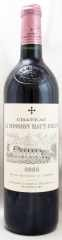 2002年 シャトー ラ ミッション オー ブリオン(赤ワイン)