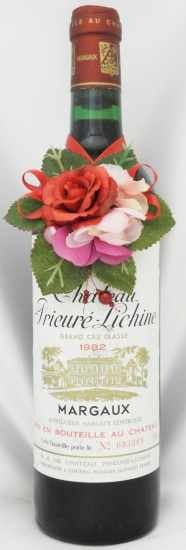 1982年 シャトー プリューレ リシーヌ CHATEAU PRIEURE LICHINE