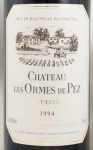 1994年 シャトー レゾルム ド ペズ CHATEAU LES ORMES DE PEZ