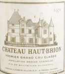 1970年 シャトー オー ブリオン CHATEAU HAUT BRION