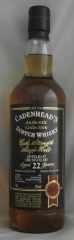 1983年 オード オーセンティック コレクション(ウイスキー)