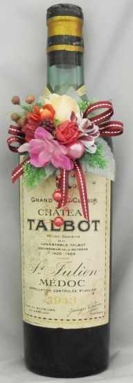 1943年 シャトー タルボ CHATEAU TALBOT
