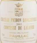 2003年 シャトー ピション ロングヴィル コンテス ド ラランド CHATEAU PICHON LONGUEVILLE COMTESSE DE LALANDE
