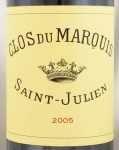 2005年 クロ デュ マルキ CLOS DU MARQUIS